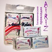 Женские гигиенические прокладки «Озон&Анион» AiRiZ